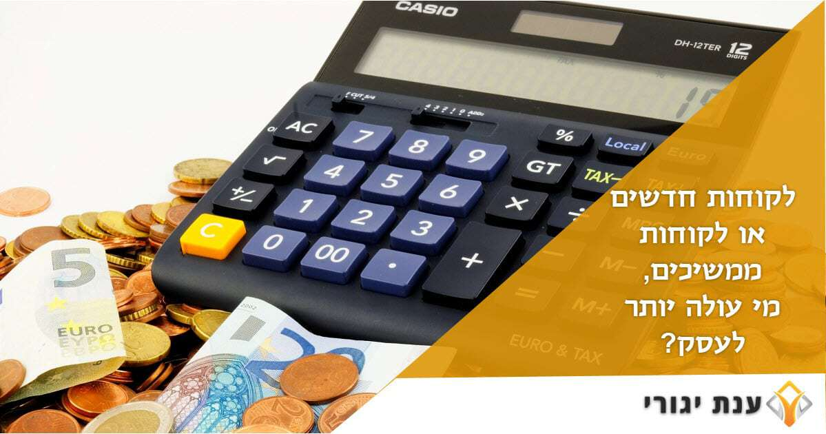 ייעוץ עסקי | מי עולה יותר לעסק?